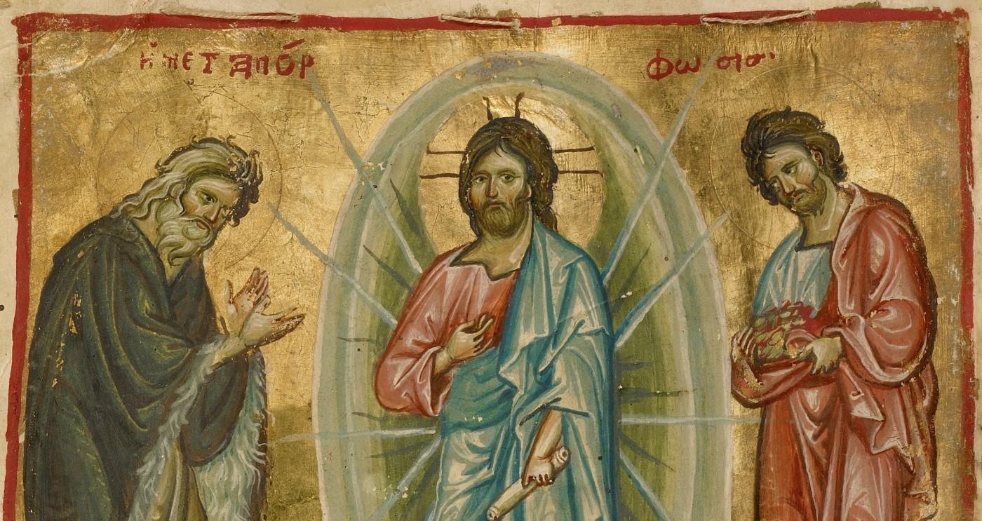 The Transfiguration, from MS. LUDWIG II 5, FOL. 45V